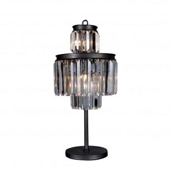 Lampe de table verre métal gris Fulgurant
