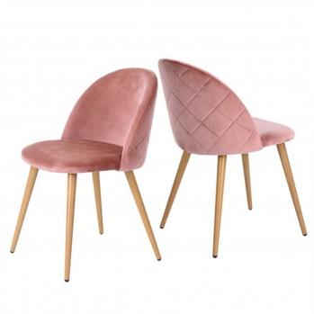 Lot de 2 chaises d'appoint en velours